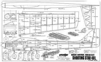 shooting star 140cm model airplane plan