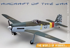 focke wulf ta152h model airplane plan