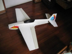 Arlechin model airplane plan