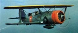Curtiss SBC-4 Helldiver model airplane plan