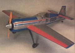 Sukhoi SU-26M model airplane plan