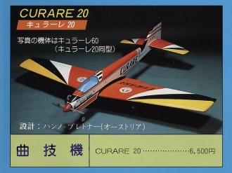 Curare 20 model airplane plan