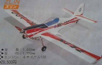 ZLIN Z 50-L model airplane plan