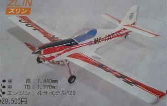 ZLIN Z 50-L model airplane plan