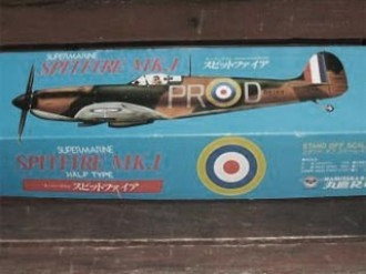1/2A Spitfire Mk-1 model airplane plan