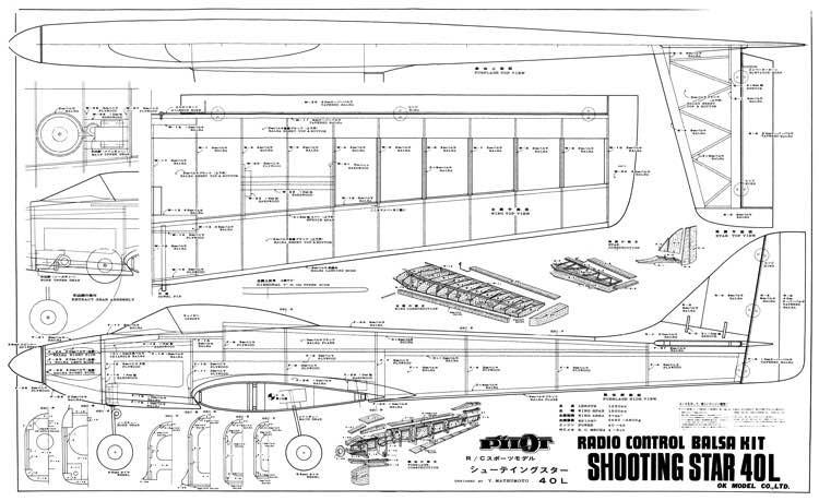 Shooting Star 40L model airplane plan