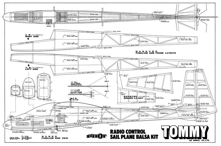 Tommy model airplane plan