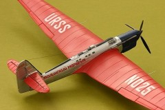 Tupolew ANT-25 model airplane plan