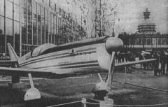 Entuziast model airplane plan