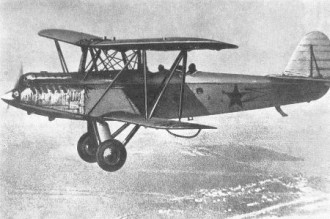 Polikarpov R-5 model airplane plan