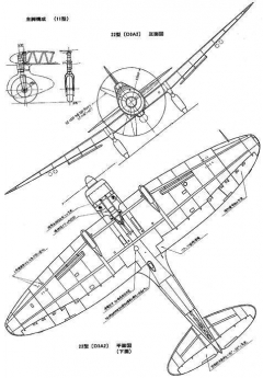Aichi  Val 1 model airplane plan