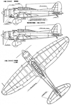 Aichi  Val 2 model airplane plan