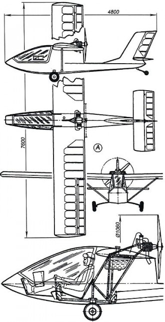 Don quijote model airplane plan