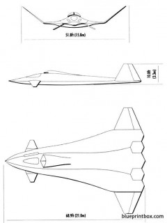foas raf model airplane plan
