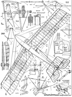 grigorovich m 5 03 model airplane plan