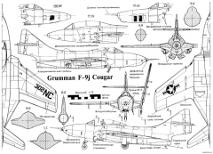 grumman f 9j cougar model airplane plan