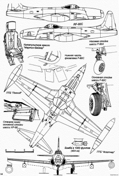 lockheed f 80 shooting star 2 model airplane plan
