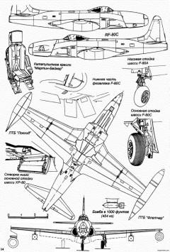 lockheed f 80 shooting star 2 model airplane plan