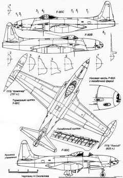 lockheed f 80 shooting star 3 model airplane plan