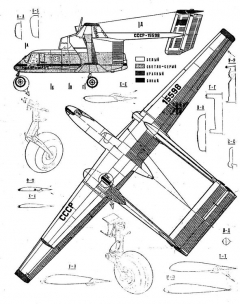 m15 1 3v model airplane plan
