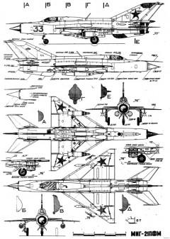 mikoyan gurevich mig 21pfm model airplane plan