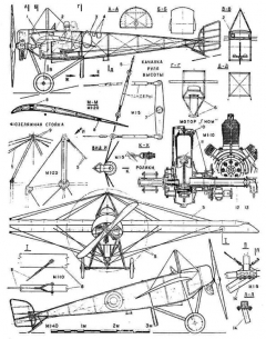 moraneG 1 3v model airplane plan