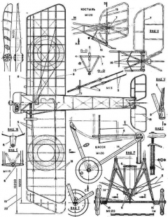 moraneG 2 3v model airplane plan