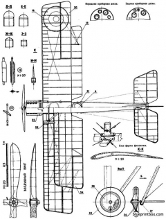 raf be 2e 2 model airplane plan