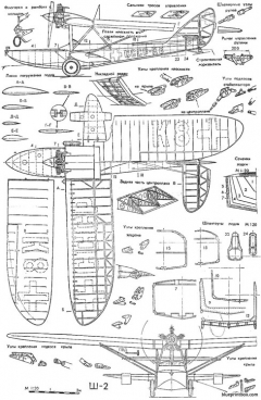 shavrov sh 2 03 model airplane plan