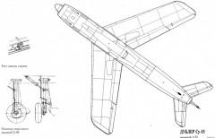 sukhojj su 15 pervejj 4 model airplane plan