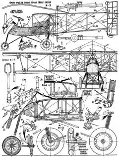 voisinla5 3v 1 model airplane plan