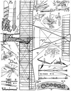 voisinla5 3v 2 model airplane plan