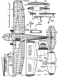 yak12 2 3v model airplane plan