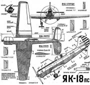 yak18ps 3v model airplane plan