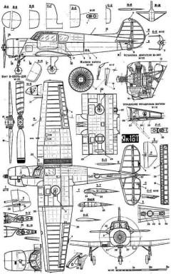 yak18t 3v model airplane plan