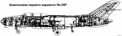yakovlev yak 25 8 model airplane plan