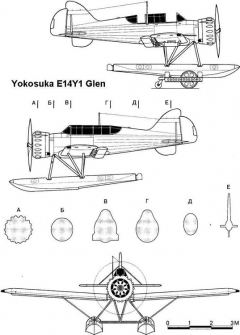yokosuka e14y1 1 3v model airplane plan