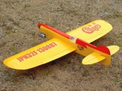 Chicago II model airplane plan