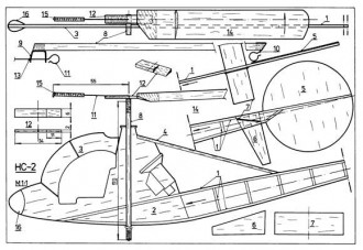 HC 2 model airplane plan