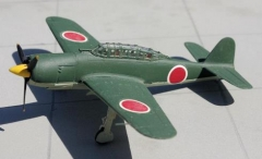 Yokosuka D4Y2 Judy model airplane plan