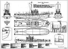 JAROSLAWIEC model airplane plan