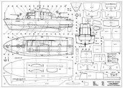 Kajman model airplane plan