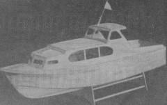 Regina model airplane plan