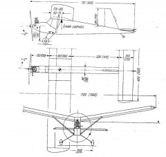 1 model airplane plan