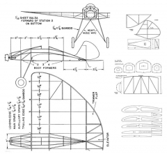 Arup MAN model airplane plan