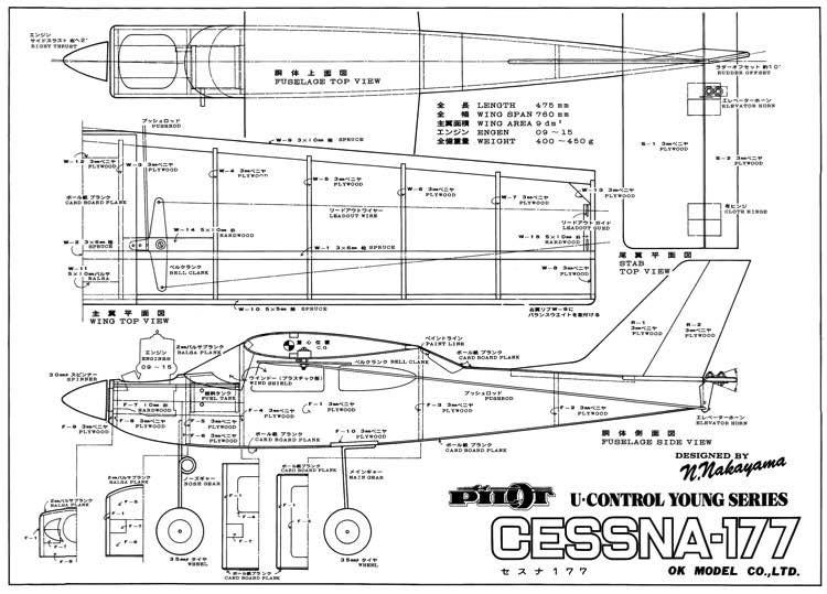 Cessna 177 2 model airplane plan