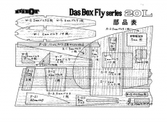 DasBoxFly20L model airplane plan