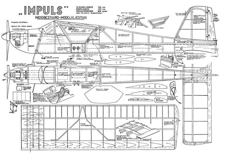 Impulse by E Kreulen model airplane plan