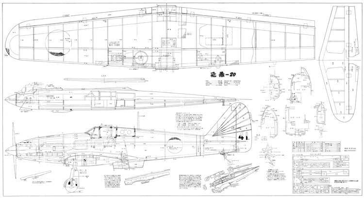 Ki-61 model airplane plan