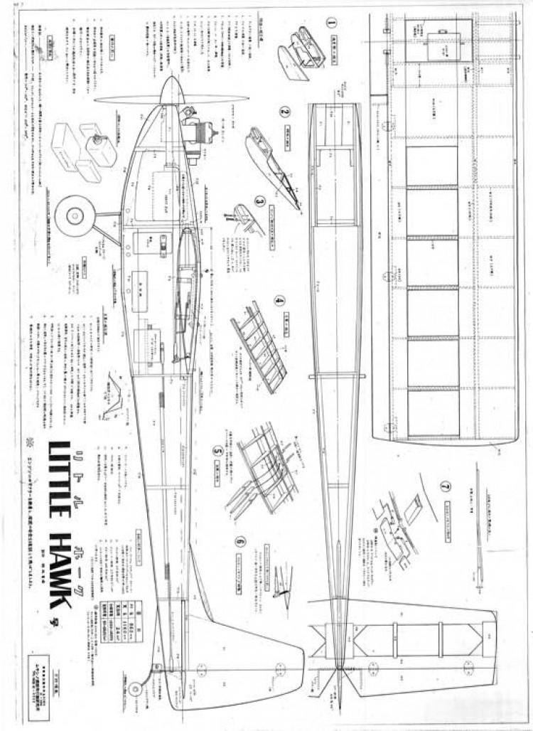 Little Hawk model airplane plan